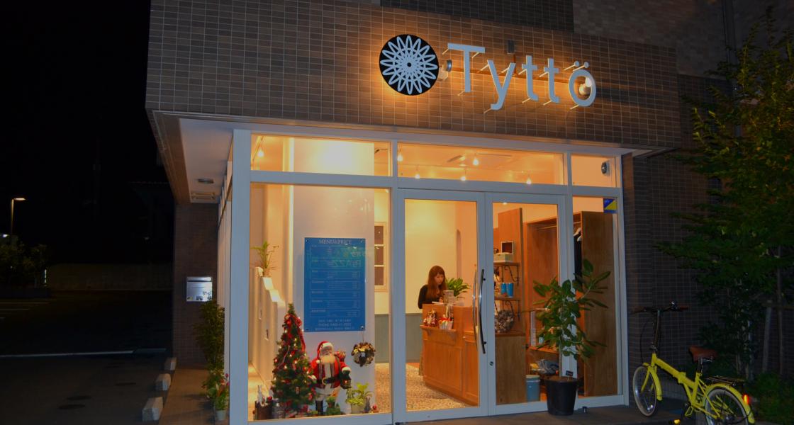 Tyttö(テュット)  – 女の子