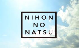 NIHON NO NATSU 01